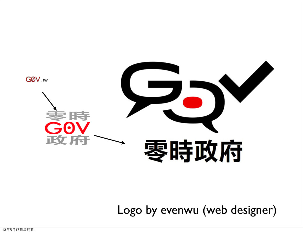 Logo by evenwu (web designer) 13年5月17日星期五