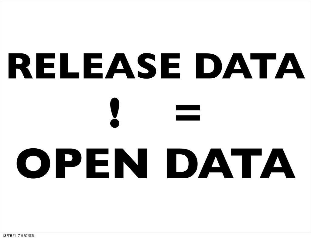 RELEASE DATA ! = OPEN DATA 13年5月17日星期五