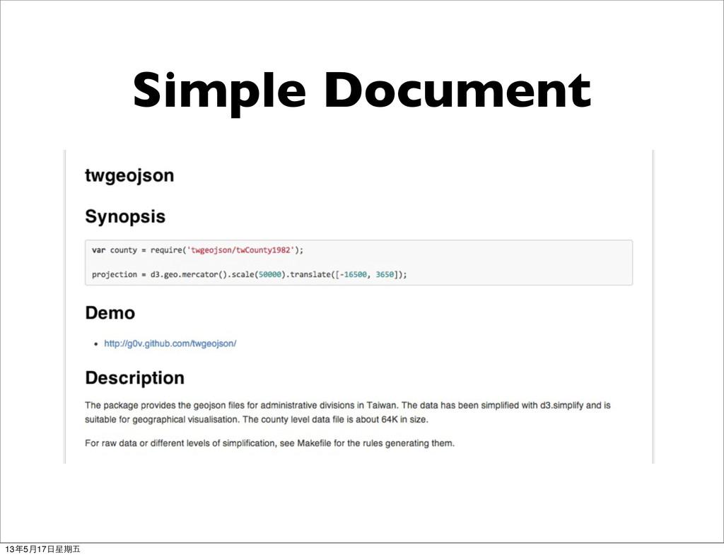 Simple Document 13年5月17日星期五