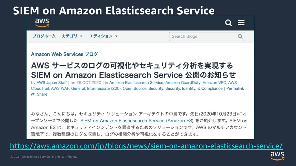 © 2021, Amazon Web Services, Inc. or its Affiliat...