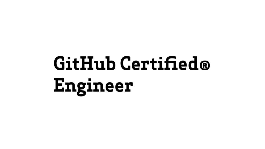 GitHub Certified® Engineer