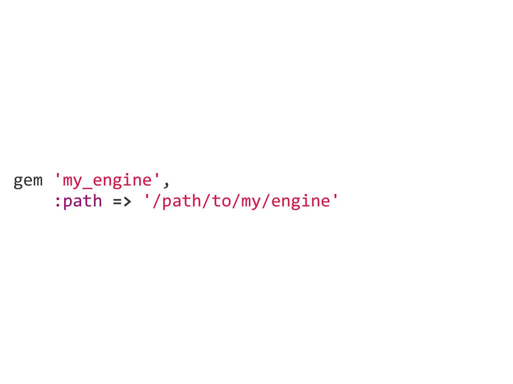 gem 'my_engine',     :path => '/path/to/...