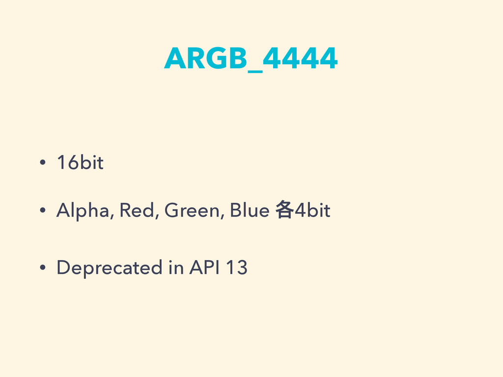 ARGB_4444 • 16bit • Alpha, Red, Green, Blue ֤4b...