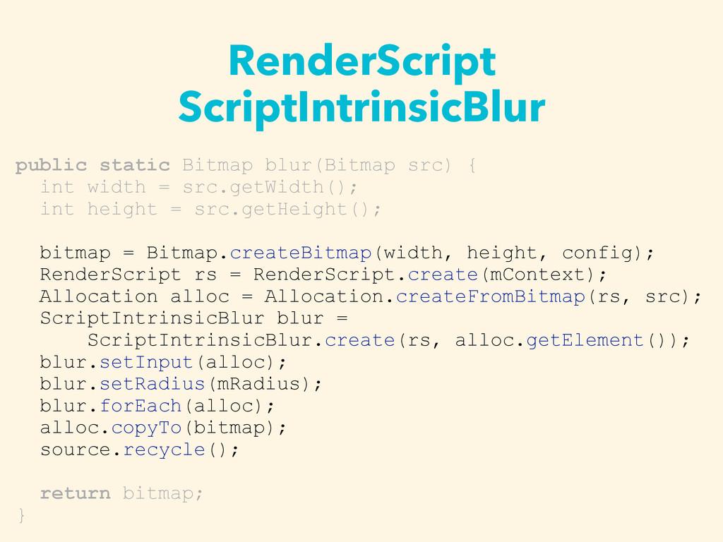 RenderScript ScriptIntrinsicBlur public static ...