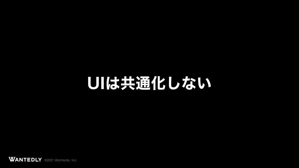 ϖʔδλΠτϧ ϖʔδαϒλΠτϧ ©2021 Wantedly, Inc. 6*ڞ௨Խ͠ͳ͍