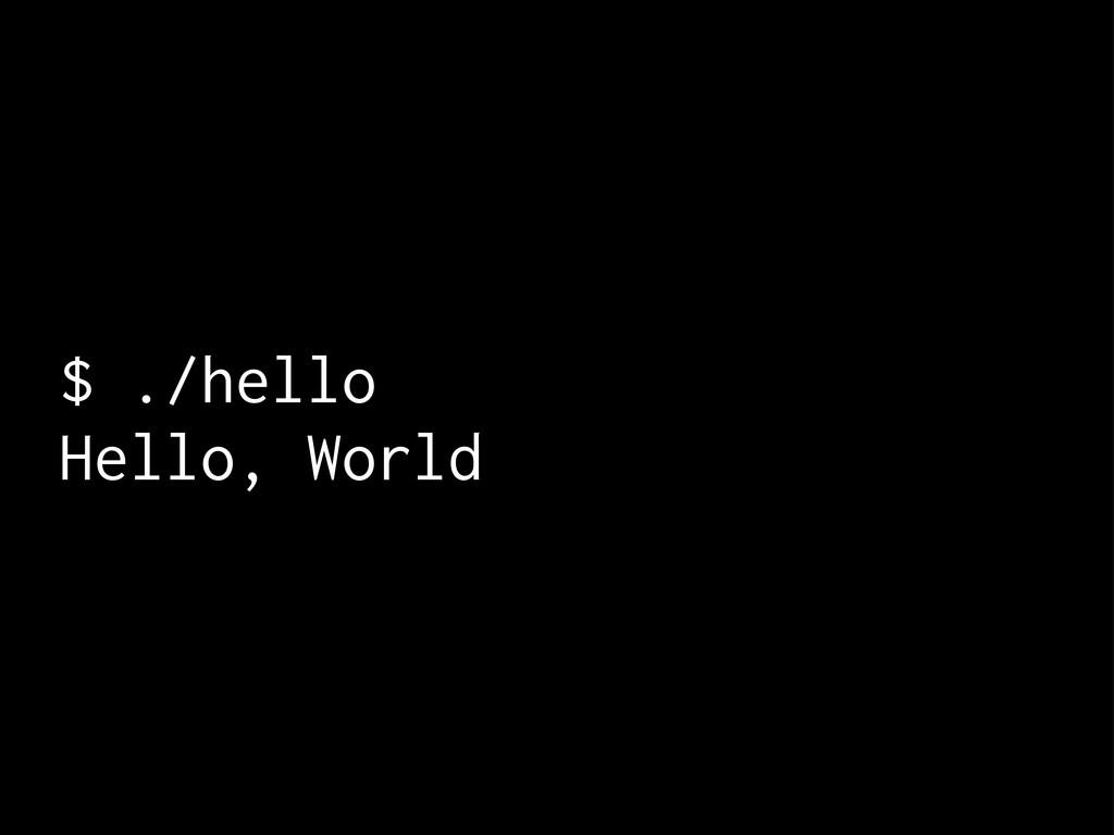$ ./hello Hello, World