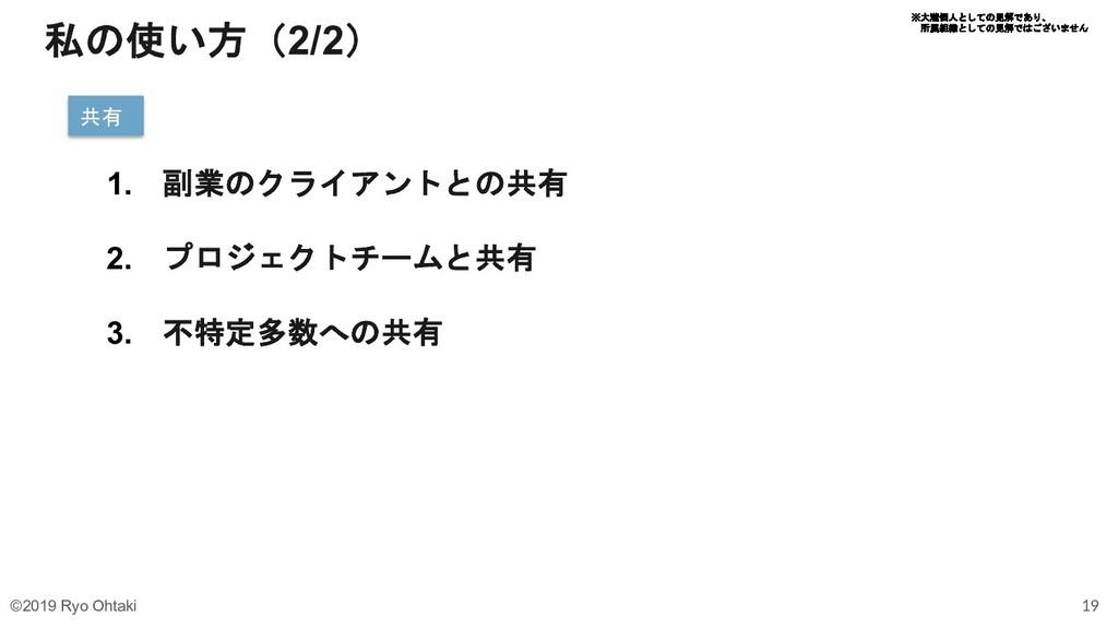 """ó&z ÌĞ2/2ğ 1 1. 'Ø&Ce;9jT""""&…Ó 2. [iJ=CTOk_""""…Ó ..."""