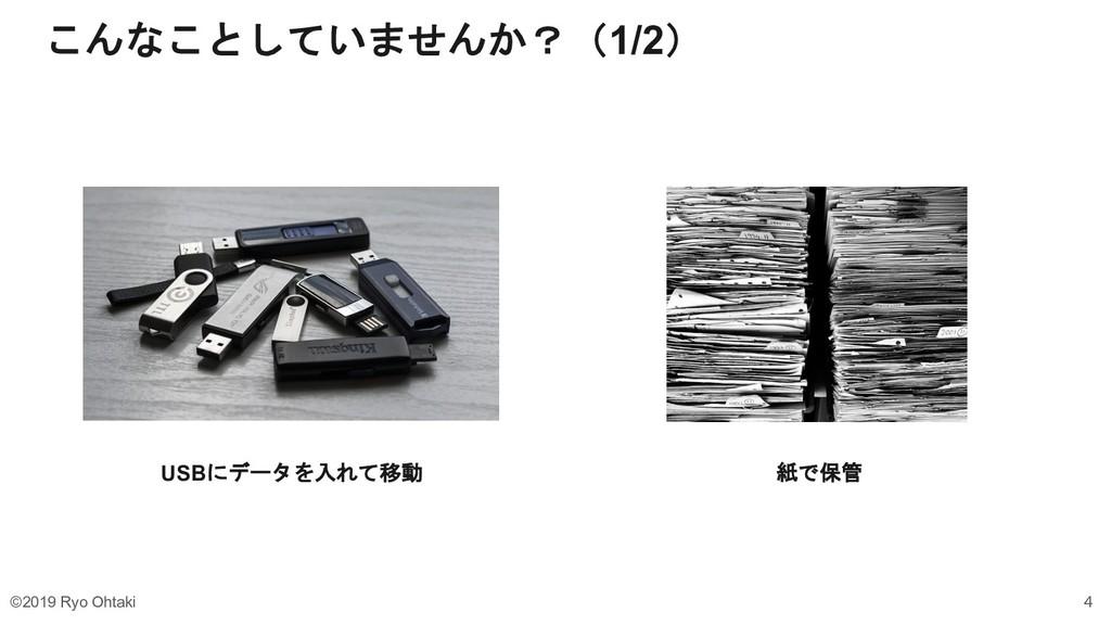 "7$""  *7ĤĞ1/2ğ USB%SkM6ƒ4 ô"" ø!}ö 4 ©2019 R..."