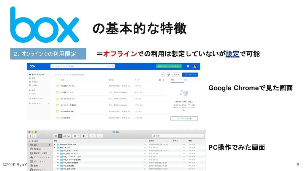 &ŸÔî$å¶ µ³‹¬¦ˆ¬pv=Y! Google Chrome!ąêė PCÄy!+...