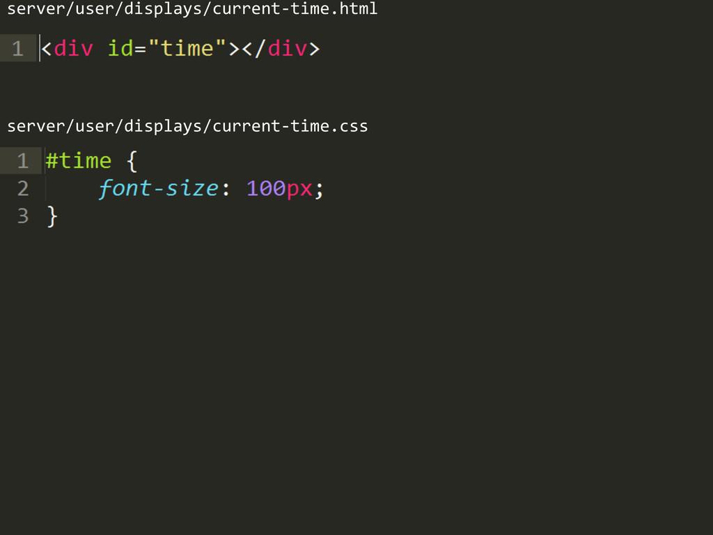 server/user/displays/current-time.css server/us...