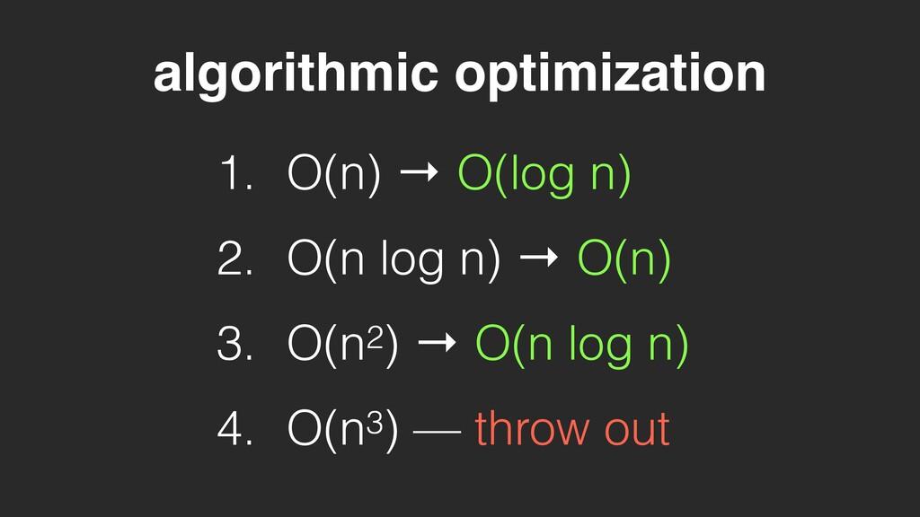 1. O(n) → O(log n) 2. O(n log n) → O(n) 3. O(n2...