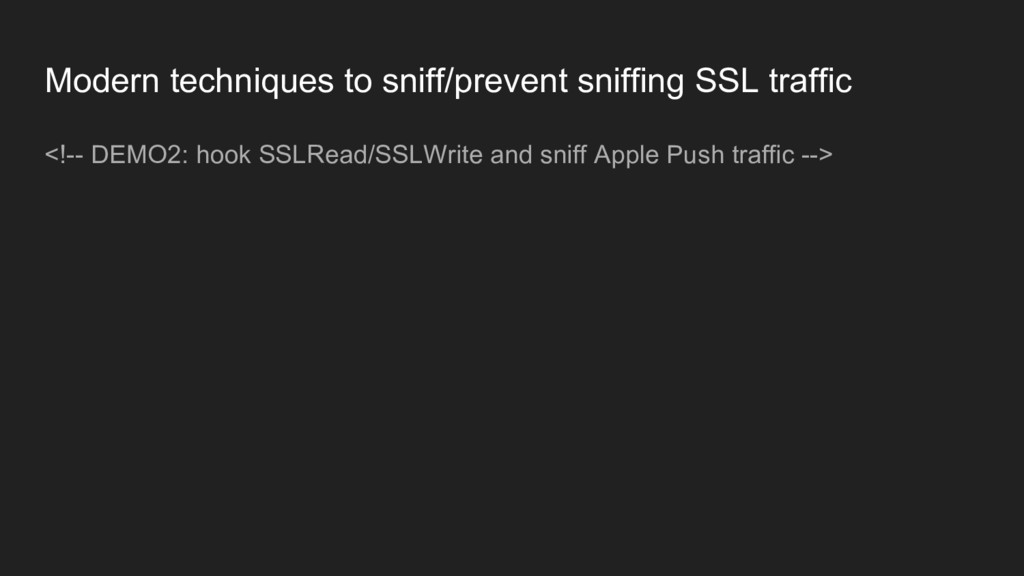 Modern techniques to sniff/prevent sniffing SSL...
