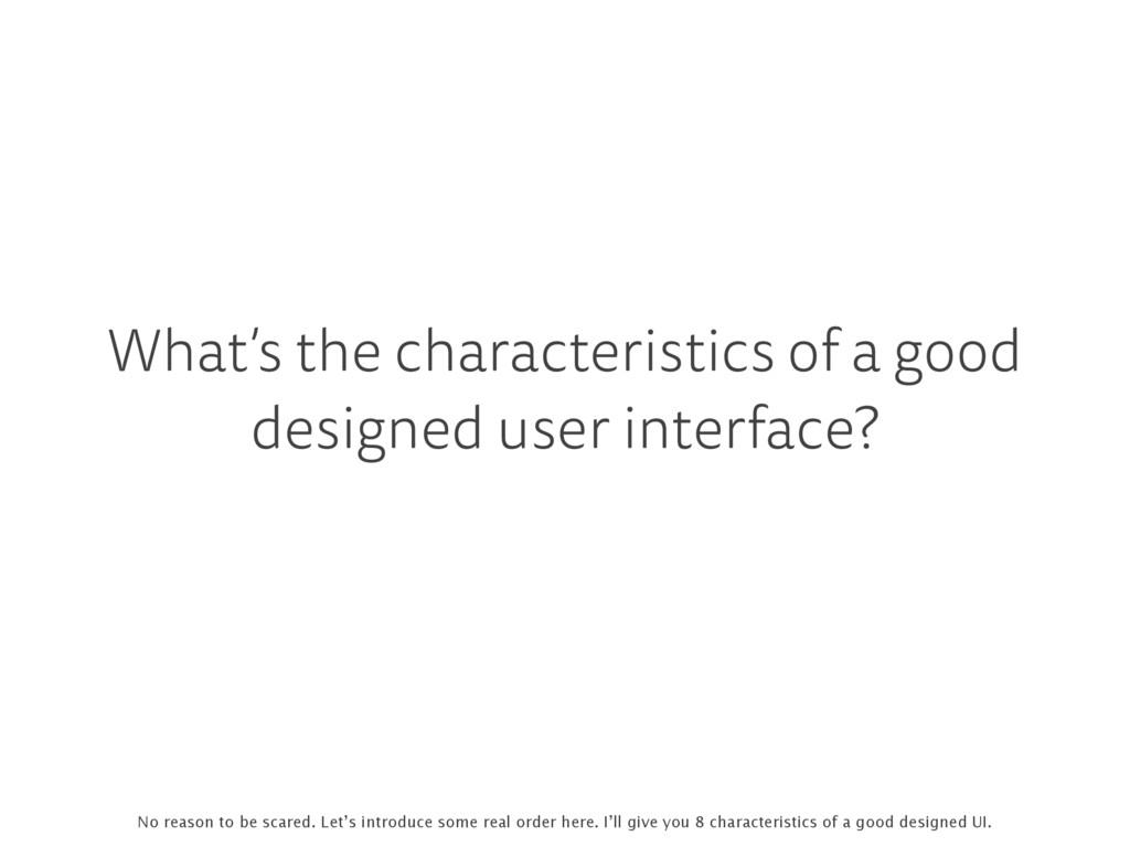 What's the characteristics of a good designed u...