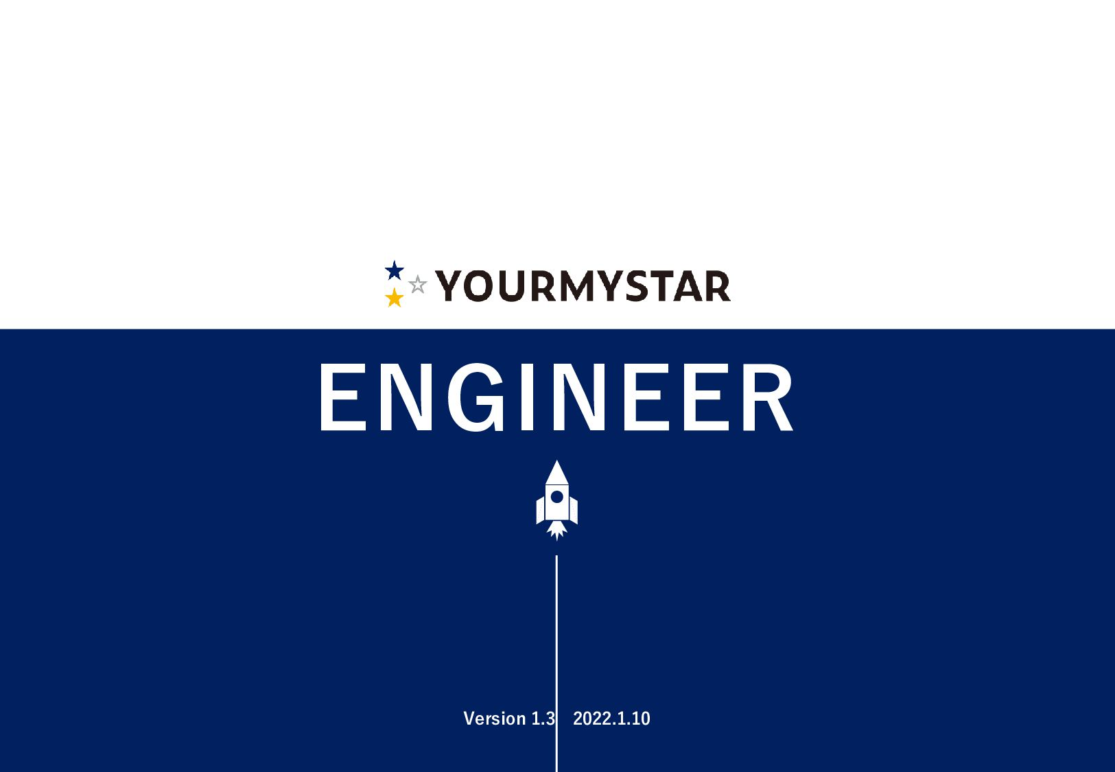 ENGINEER Version 1.1 2021.08.24