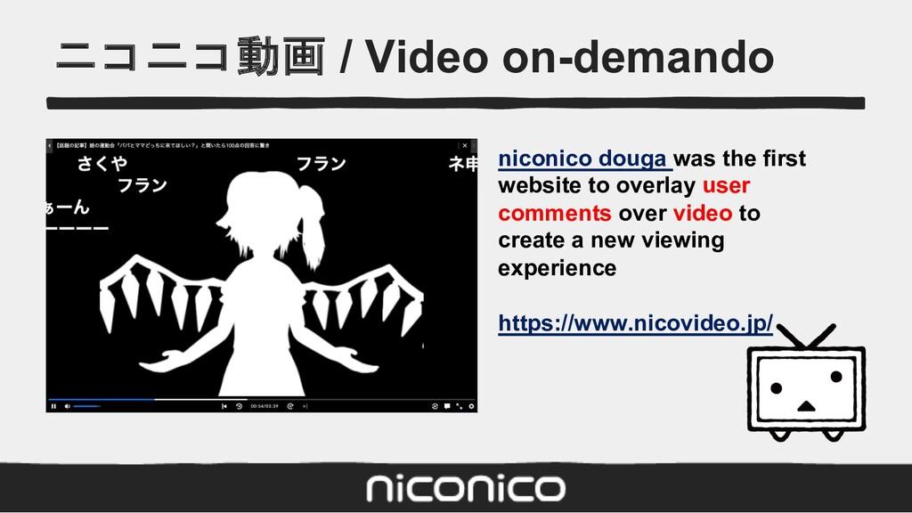ニコニコ動画 / Video on-demando niconico douga was th...