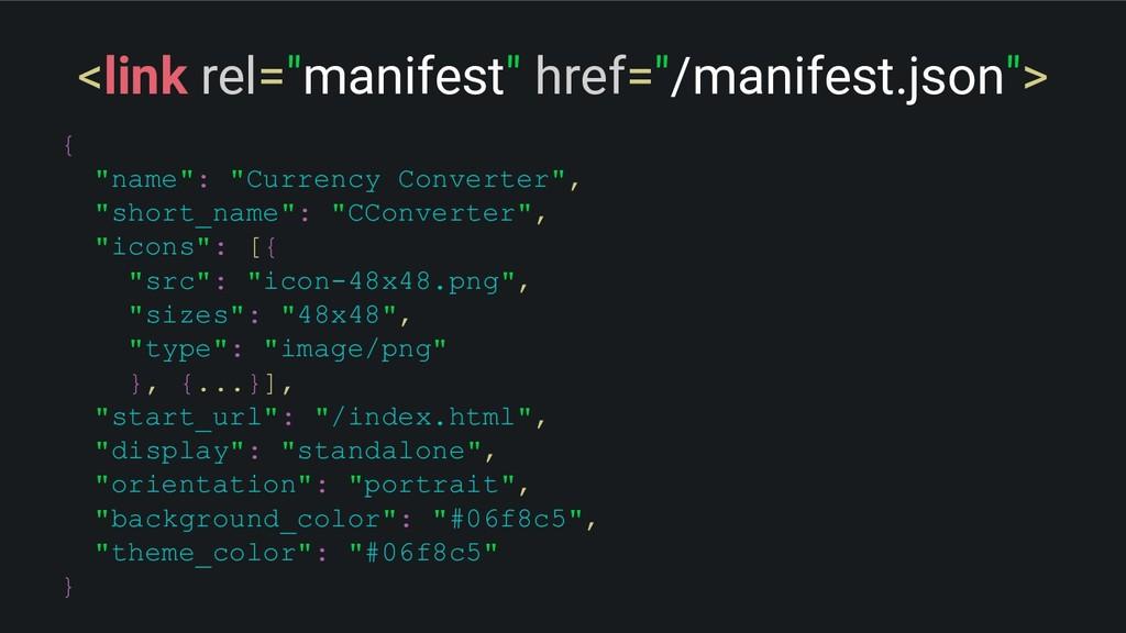"""<link rel=""""manifest"""" href=""""/manifest.json""""> { """"..."""
