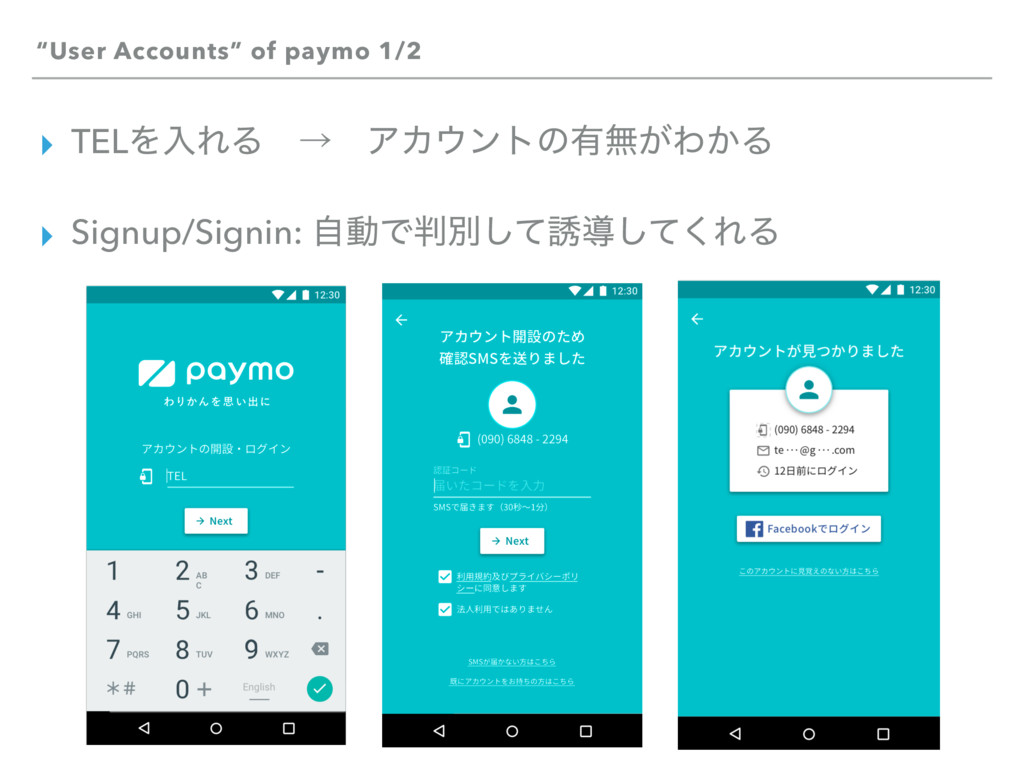 """User Accounts"" of paymo 1/2 ▸ TELΛೖΕΔɹˠɹΞΧ΢ϯτͷ..."