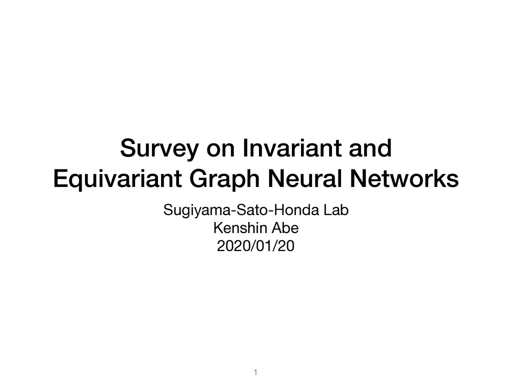 Survey on Invariant and Equivariant Graph Neura...