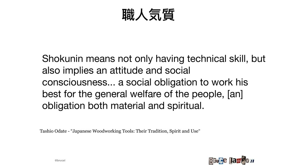 @brucel 職⼈人気質 Shokunin means not only having te...
