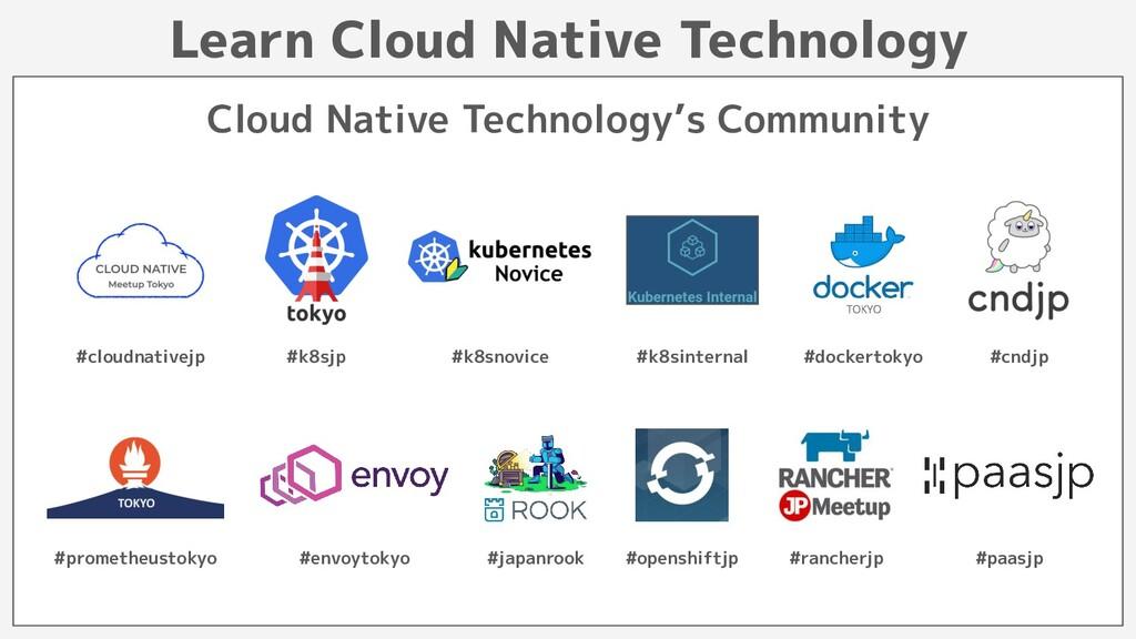 Learn Cloud Native Technology Cloud Native Tech...