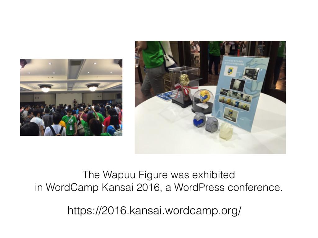 The Wapuu Figure was exhibited in WordCamp Kans...