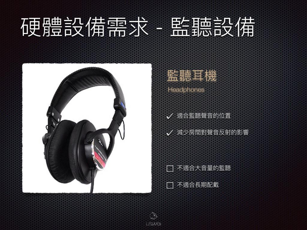 Ꮭ誢戔猋襑穩 - 緳肯戔猋 緳肯肊秚 Headphones 螕ݳ緳肯肨ᶪጱ֖ᗝ 仂瞆樌䌘肨ᶪ...