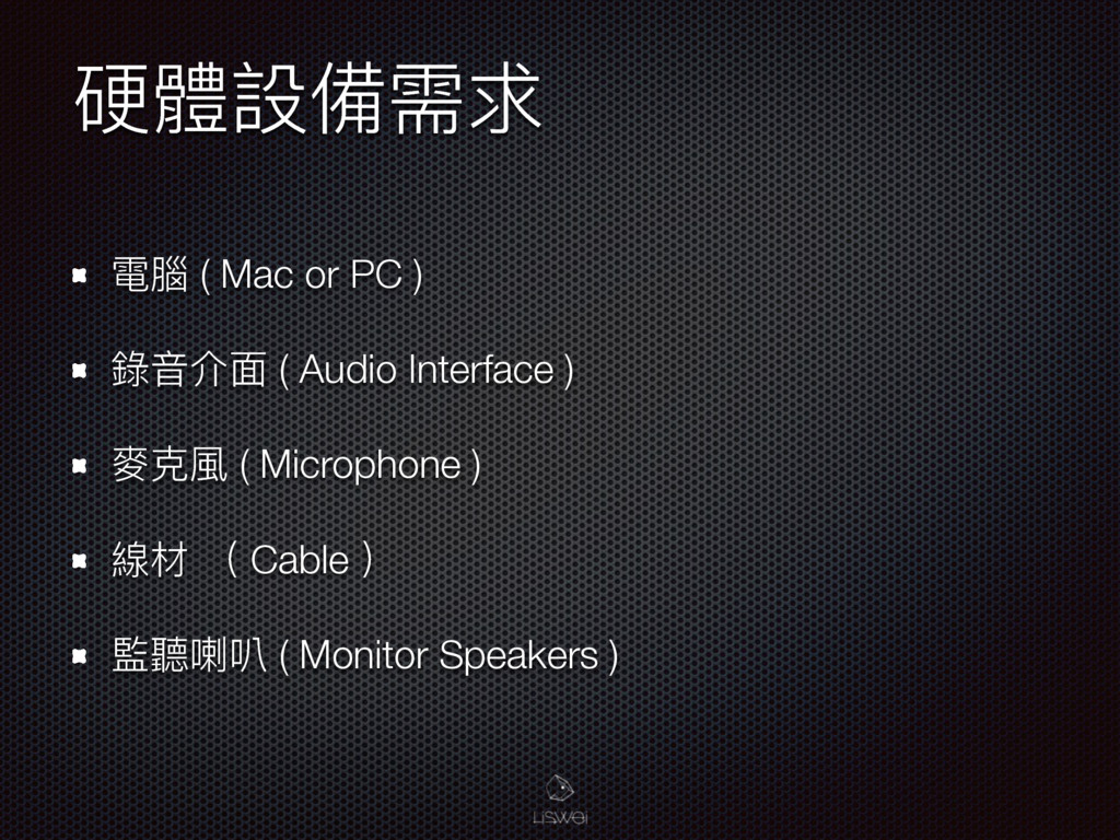 Ꮭ誢戔猋襑穩 襎脲 ( Mac or PC ) 袅ᶪՕᶎ ( Audio Interface ...