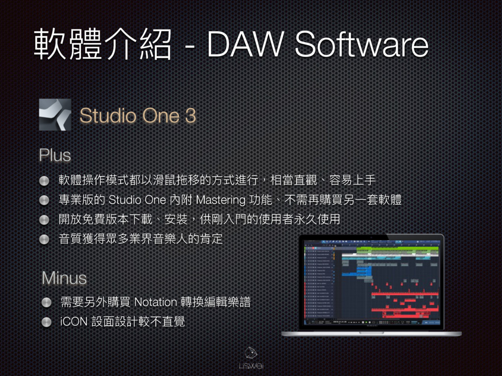 敟誢Օ奧 - DAW Software Studio One 3 Plus 敟誢砺֢秇ୗ᮷犥笅...