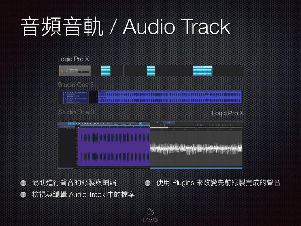ᶪ毱ᶪ敍 / Audio Track 㶧ۗ蝱ᤈ肨ᶪጱ袅蕣膏翥蜉 䲒憙膏翥蜉 Audio Tra...