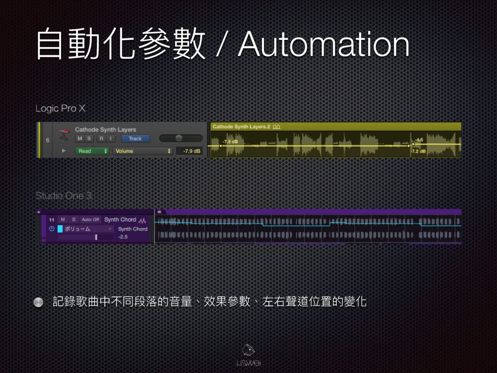 ᛔ㵕玕㷢碍 / Automation 懿袅稧ใӾ犋ݶྦྷ苽ጱᶪᰁ牏硳ຎ㷢碍牏ૢݦ肨螇֖ᗝጱ虋玕