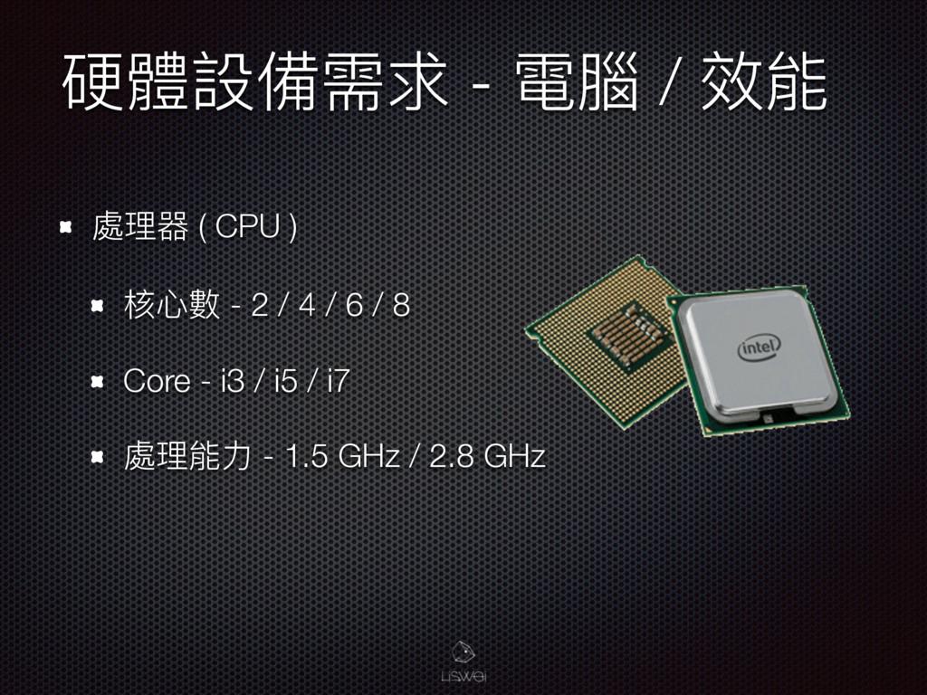 Ꮭ誢戔猋襑穩 - 襎脲 / 硳胼 蒂ቘ瑊 ( CPU ) ໐ஞ碍 - 2 / 4 / 6 / ...