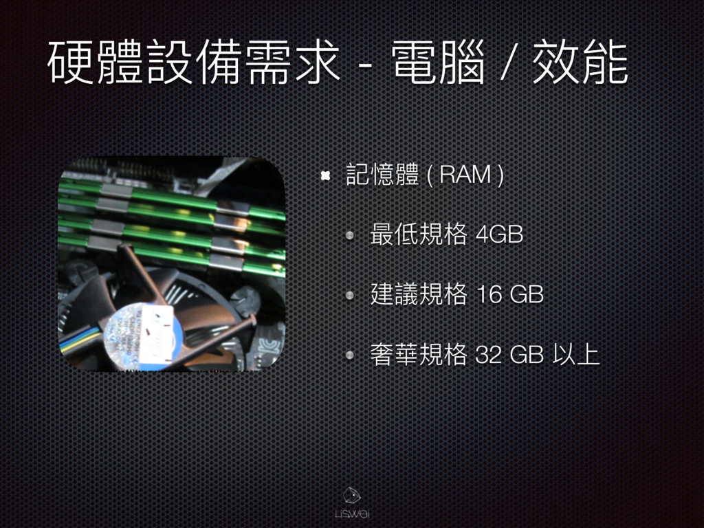 Ꮭ誢戔猋襑穩 - 襎脲 / 硳胼 懿䛂誢 ( RAM ) 磧犵憒໒ 4GB ୌ捍憒໒ 16 G...