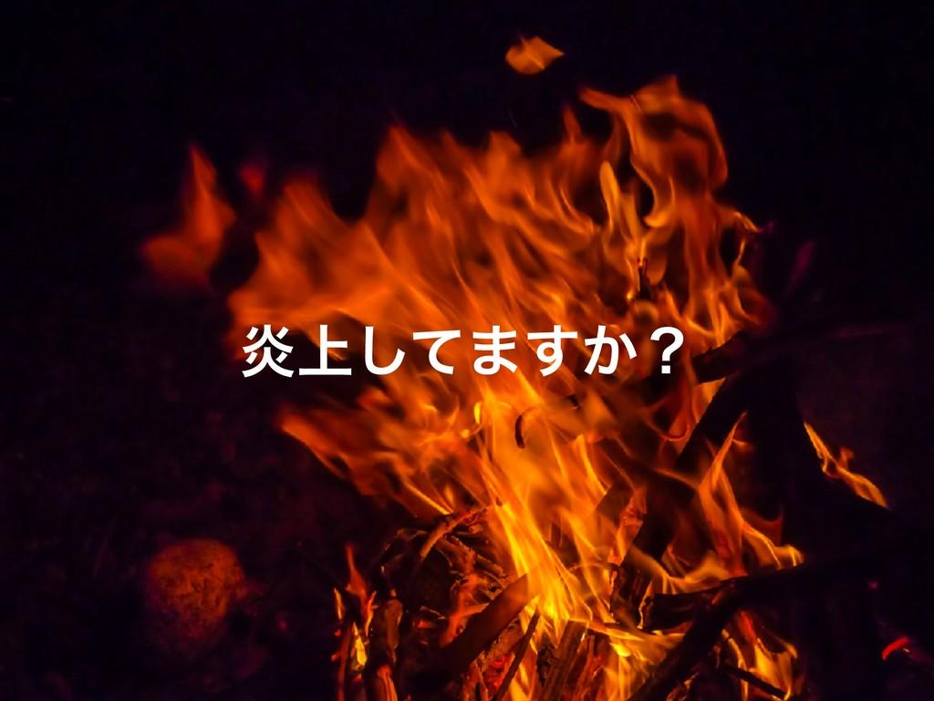 ࣸਅ:http://www.beiz.jp/web/download_S/fire/00071....