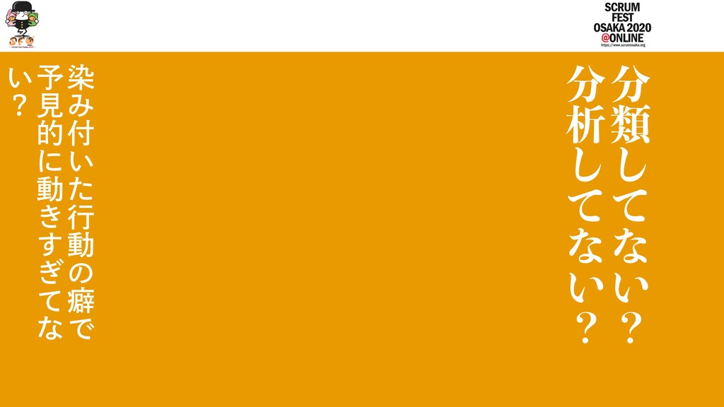  ྨ ͠ ͯ ͳ ͍ ʁ   ੳ ͠ ͯ ͳ ͍ ʁ છ Έ  ͍ ͨ ߦ ಈ ͷ บ...