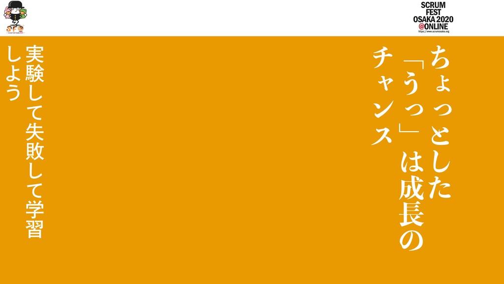 ͪ Ỷ ỳ ͱ ͠ ͨ ủ ͏ ỳ Ứ    ͷ  ν Ỿ ϯ ε ࣮ ݧ ͠ ͯ ࣦ...