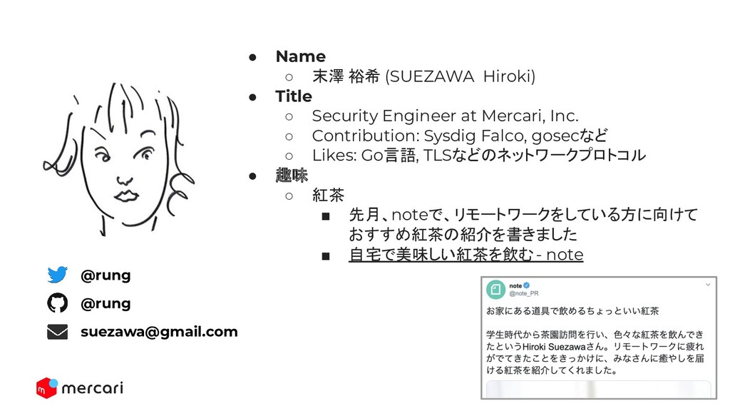 4 ● Name ○ 末澤 裕希 (SUEZAWA Hiroki) ● Title ○ Sec...
