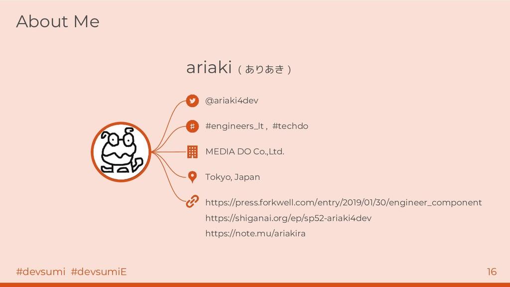 #devsumi #devsumiE 16 About Me ariaki ( ありあき ) ...