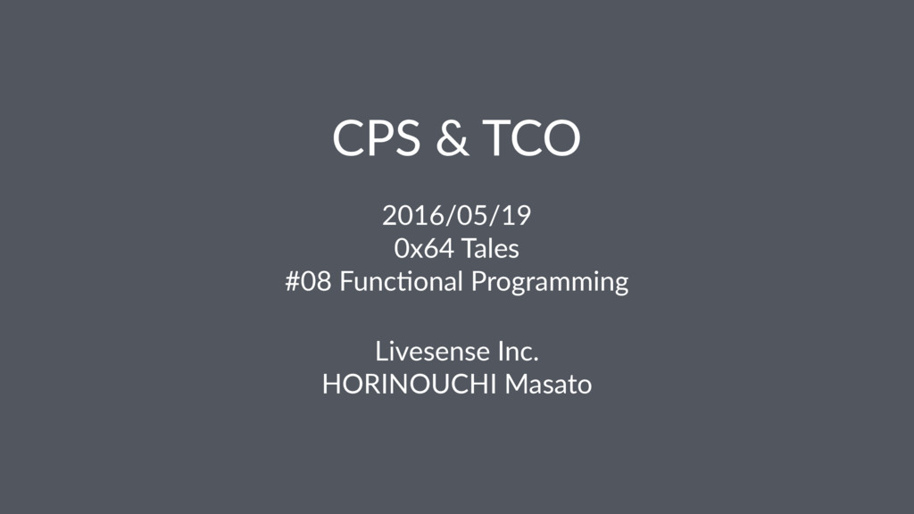 CPS & TCO 2016/05/19 0x64 Tales #08 Func6onal P...