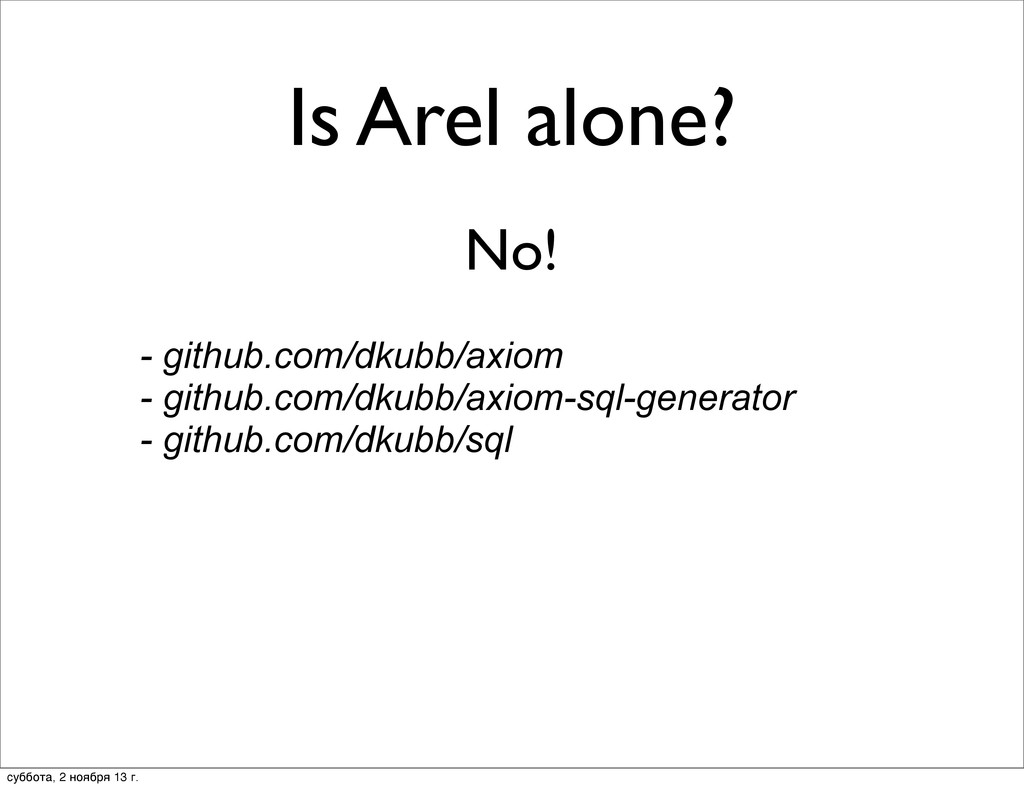 Is Arel alone? No! - github.com/dkubb/axiom - g...