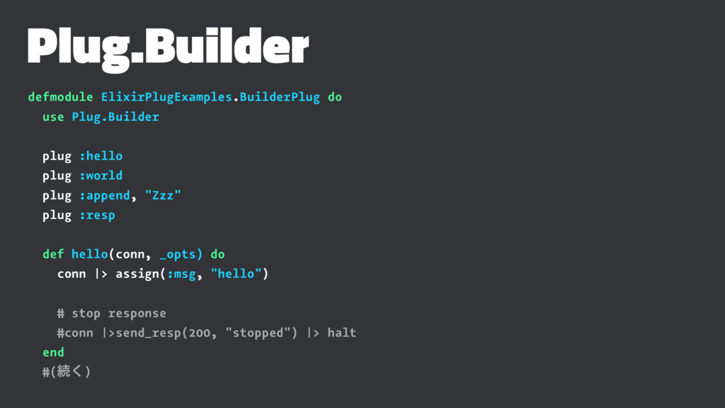 Plug.Builder defmodule ElixirPlugExamples.Build...