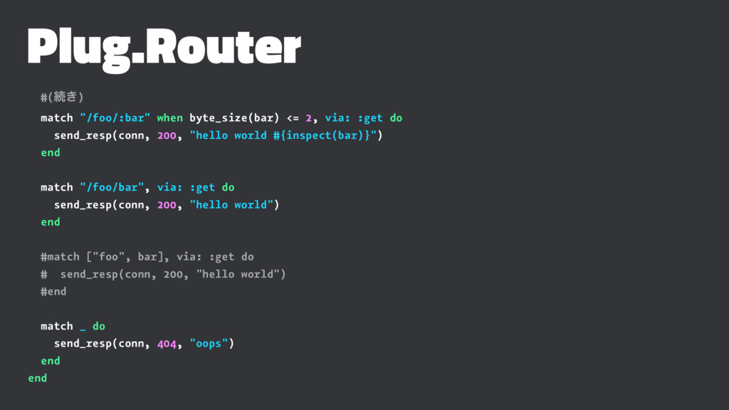 "Plug.Router #(ଓ͖) match ""/foo/:bar"" when byte_s..."