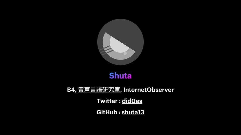 Shuta Twitter : did0es GitHub : shuta13 B4, Իݴ...