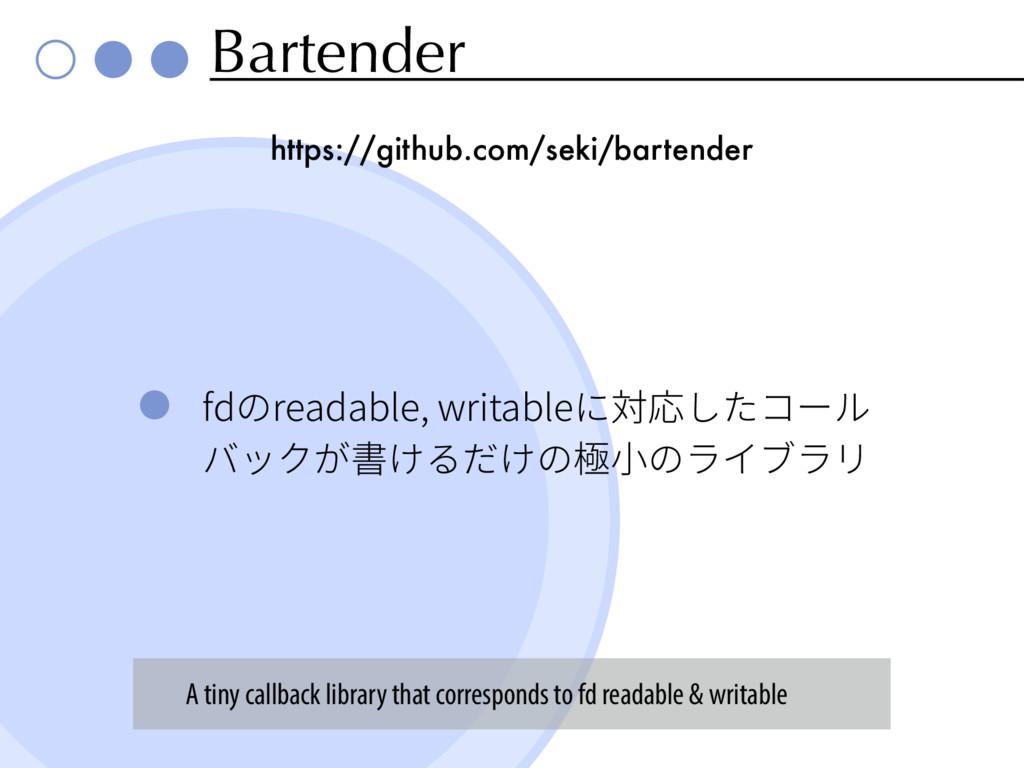 Bartender GEךSFBEBCMFXSJUBCMFח㼎䘔׃٦ٕ غحָؙ剅ֽ...