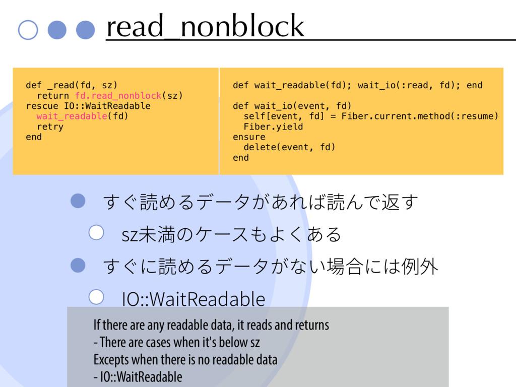 read_nonblock ּׅ铣ر٦ةָ֮ל铣ד鵤ׅ T[劢弫ך؛٦أ״ֻ֮...