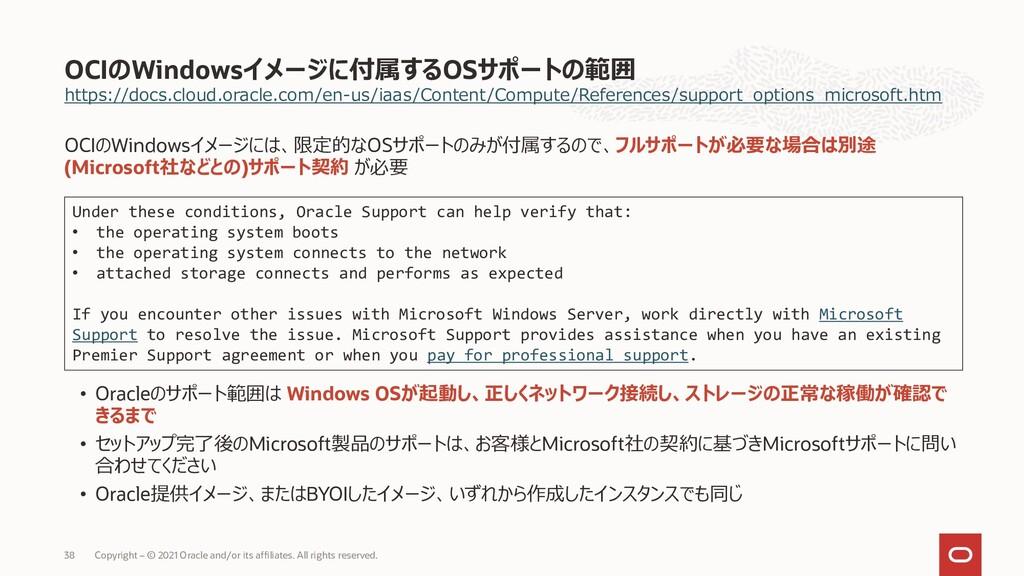 https://docs.cloud.oracle.com/en-us/iaas/Conten...