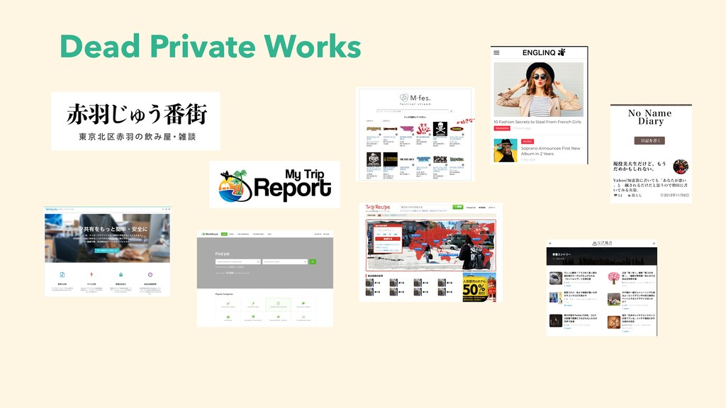 Dead Private Works