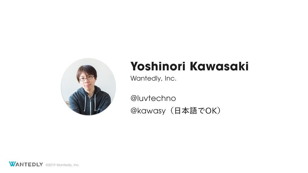 ©2019 Wantedly, Inc. Yoshinori Kawasaki Wantedl...
