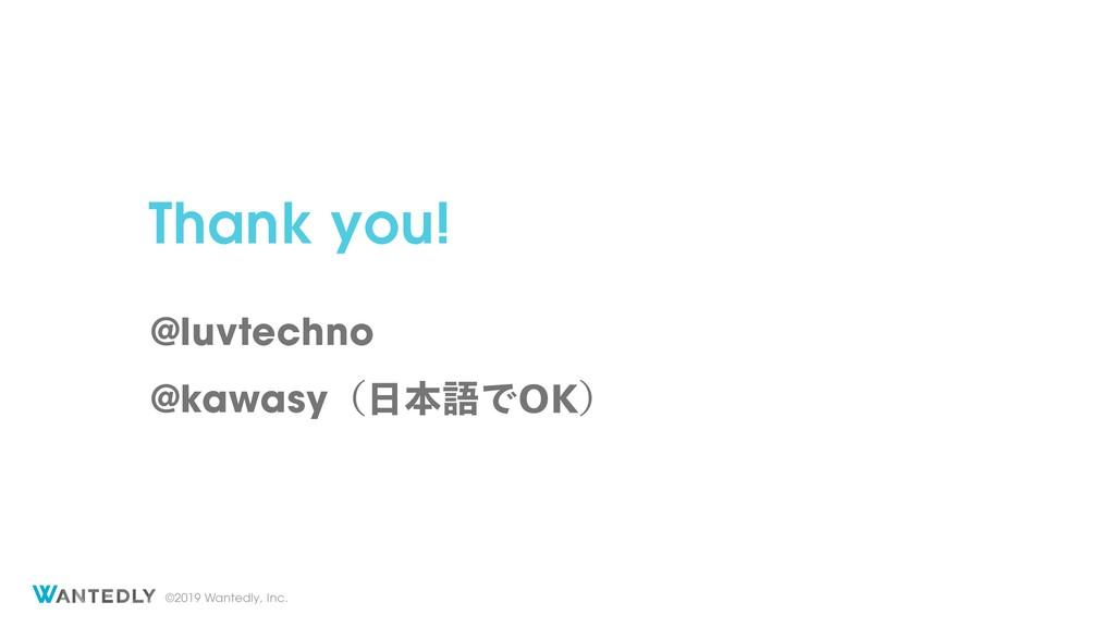 ©2019 Wantedly, Inc. Thank you! @luvtechno @kaw...