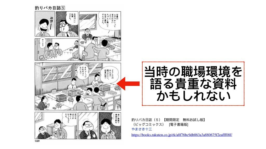 https://books.rakuten.co.jp/rk/a8f76bc9db863a3a...