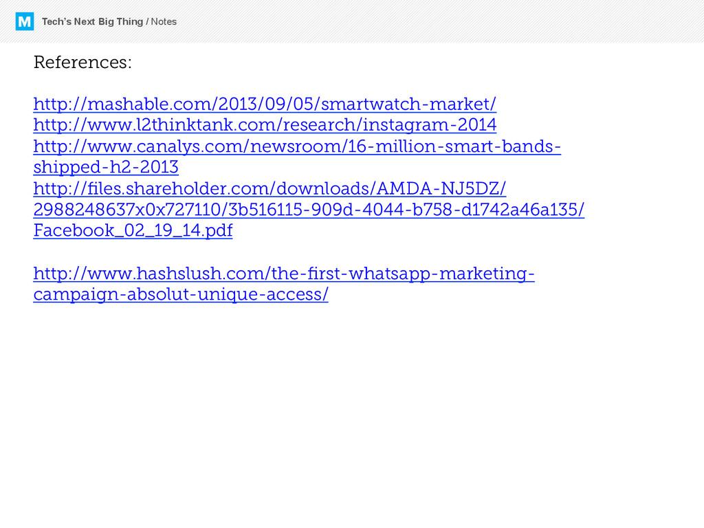 References: http://mashable.com/2013/09/05/smar...